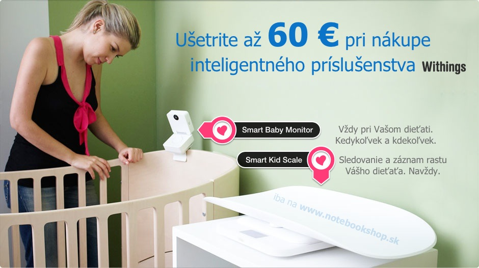 Smart Baby Monitor + Smart Kid Scale